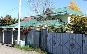 4-комнатный дом, 215 м², 6 сот., мкр Баганашыл за 68 млн 〒 в Алматы, Бостандыкский р-н