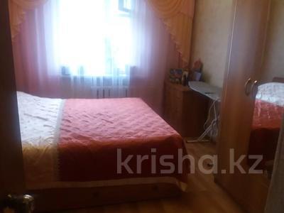 2-комнатная квартира, 54.9 м², 2/5 этаж, Хименко за 11.3 млн 〒 в Петропавловске — фото 6