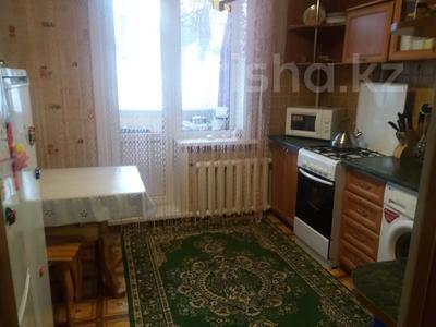 2-комнатная квартира, 54.9 м², 2/5 этаж, Хименко за 11.3 млн 〒 в Петропавловске — фото 8