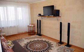 3-комнатная квартира, 85 м², 3/5 этаж посуточно, Сатпаева 78 — Розыбакиева за 12 000 〒 в Алматы, Бостандыкский р-н