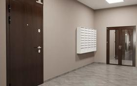 1-комнатная квартира, 42.8 м², мкр Альмерек, Гульдалинский с/о 1160 за ~ 10.1 млн 〒 в Алматы, Турксибский р-н