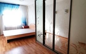 3-комнатная квартира, 63 м², 2/5 этаж помесячно, Достык 25 за 100 000 〒 в Талдыкоргане