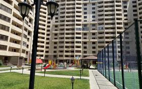 3-комнатная квартира, 117.5 м², 7/16 этаж, Масанчи 23/4 за ~ 52.6 млн 〒 в Алматы, Алмалинский р-н