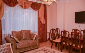 2-комнатная квартира, 64.9 м², 3/9 этаж посуточно, проспект Шахтеров 31а — проспект Республики за 10 000 〒 в Караганде, Казыбек би р-н
