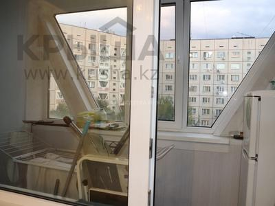 3-комнатная квартира, 75 м², 6/9 этаж, мкр Жетысу-2, Мкр Жетысу-2 21 — проспект Улугбека за 33.5 млн 〒 в Алматы, Ауэзовский р-н — фото 24