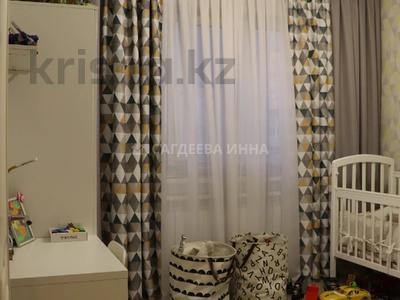 3-комнатная квартира, 75 м², 6/9 этаж, мкр Жетысу-2, Мкр Жетысу-2 21 — проспект Улугбека за 33.5 млн 〒 в Алматы, Ауэзовский р-н — фото 25