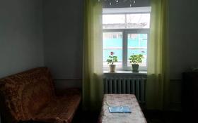 3-комнатный дом, 49 м², 6.4 сот., Датова — Баласагуни за 14.7 млн 〒 в Таразе