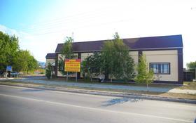 Действующий бизнес за 300 млн 〒 в Костанае