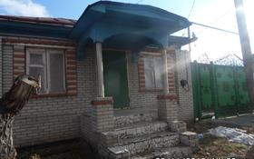 5-комнатный дом, 323.4 м², 0.0517 сот., Абая 270 за ~ 18.2 млн 〒 в Костанае