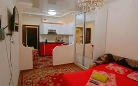 1-комнатная квартира, 35 м², 1/12 этаж посуточно, мкр Жетысу-4, Садвакасова 35 за 6 000 〒 в Алматы, Ауэзовский р-н