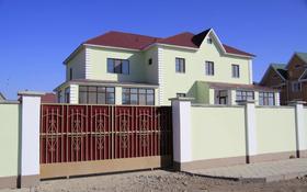 10-комнатный дом, 551.5 м², 24 сот., Жилой массив «Мунайши» за 80 млн 〒 в Атырау