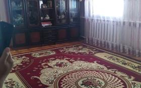8-комнатный дом, 230 м², 20 сот., Ул.Бухар-Жырау 144 за 20 млн 〒 в Ботакаре