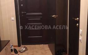 2-комнатная квартира, 62 м², 5/14 этаж, проспект Мангилик Ел 19 за 25 млн 〒 в Нур-Султане (Астана), Есильский р-н