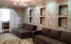 3-комнатная квартира, 78 м², 3/4 этаж посуточно, проспект Тауке хана 4 — Момышулы за 15 000 〒 в Шымкенте, Аль-Фарабийский р-н