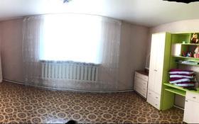 5-комнатный дом, 123 м², 822 сот., Гейне 16 — Сатпаева за 32 млн 〒 в Кокшетау