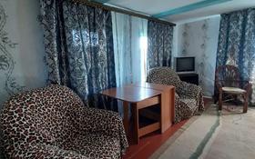 3-комнатный дом посуточно, 50 м², 6 сот., Казахстанская 69 за 15 000 〒 в Бурабае