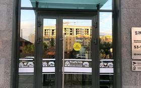 1-комнатная квартира, 43 м², 7/12 этаж помесячно, проспект Исатая Тайманова 48C за 290 000 〒 в Атырау