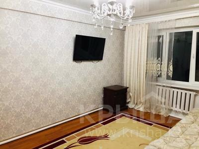 3-комнатная квартира, 54.7 м², 4/4 этаж, Шегебаева за 15 млн 〒 в  — фото 12