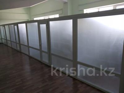 Офис площадью 12 м², ул. Леонида-беды 122А за 38 000 〒 в Костанае — фото 2