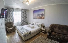 1-комнатная квартира, 31 м², 4/5 этаж, улица Кабанбай Батыра за 8.7 млн 〒 в Талдыкоргане