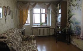 2-комнатная квартира, 40.3 м², 6/9 этаж, Торайгырова 26 за 14.5 млн 〒 в Павлодаре