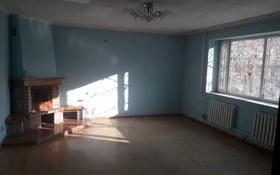 Здание, Шевченко 105 — Гаухар Ана площадью 225 м² за 300 000 〒 в Талдыкоргане
