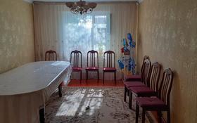 4-комнатный дом, 90 м², 5.5 сот., Мкр Восточный за 13 млн 〒 в Талдыкоргане