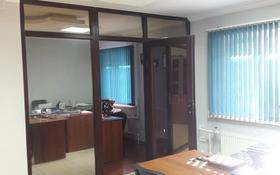 Офис площадью 65 м², Сатпаева 24 — Мкр Каспий за 35 млн 〒 в Атырау