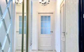 2-комнатная квартира, 75 м² посуточно, Мәңгілік Ел 54 за 12 000 〒 в Нур-Султане (Астана), Есиль р-н