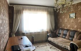 3-комнатная квартира, 80 м², Туркестан за 38 млн 〒 в Нур-Султане (Астана), Есиль р-н