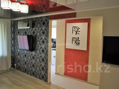 1-комнатная квартира, 33 м² посуточно, проспект Нуркена Абдирова 6 — проспект Бухар жырау за 6 000 〒 в Караганде, Казыбек би р-н — фото 12