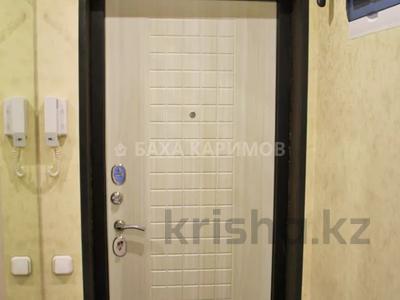 1-комнатная квартира, 33 м² посуточно, проспект Нуркена Абдирова 6 — проспект Бухар жырау за 6 000 〒 в Караганде, Казыбек би р-н — фото 3