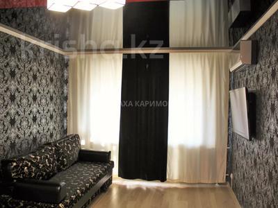 1-комнатная квартира, 33 м² посуточно, проспект Нуркена Абдирова 6 — проспект Бухар жырау за 6 000 〒 в Караганде, Казыбек би р-н — фото 9