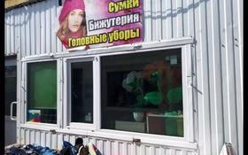 Бутик площадью 14 м², Корчагина 90 за 850 000 〒 в Рудном