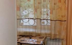 1-комнатная квартира, 30 м², 1/5 этаж посуточно, Ленина 157 за 6 000 〒 в Рудном