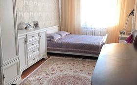 4-комнатный дом, 120 м², Козыбаева 14/1 — Степанова за 17 млн 〒 в Талдыкоргане