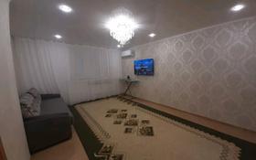 1-комнатная квартира, 46 м², 2/5 этаж, 10-й микрорайон 23 за 15 млн 〒 в Аксае
