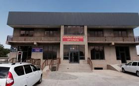 Помещение площадью 600 м², Абирова 19 — Биназар батыр за 1 500 〒 в им. Турара рыскуловой