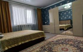 2-комнатная квартира, 117 м², 3/9 этаж помесячно, Авангард-4, Владимирская 7А блок Б за 300 000 〒 в Атырау, Авангард-4