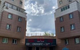 Помещение площадью 280 м², проспект Алтынсарина 26 за 2 500 〒 в Алматы, Ауэзовский р-н