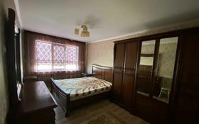 3-комнатная квартира, 62 м², 3/5 этаж помесячно, Авангард-4 12 за 150 000 〒 в Атырау, Авангард-4