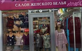 Бутик площадью 15 м², проспект Суюнбая 2 за 3.5 млн 〒 в Алматы, Жетысуский р-н