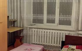 1-комнатная квартира, 25 м², 5/8 этаж, Жамбыла 134а за 2.9 млн 〒 в Кокшетау
