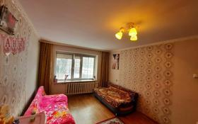 1-комнатная квартира, 33 м², Конституции за ~ 8.5 млн 〒 в Нур-Султане (Астана), Сарыарка р-н