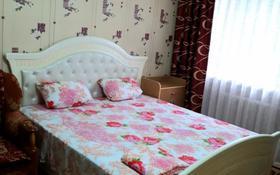 1-комнатная квартира, 65 м², 2/2 этаж посуточно, Айбергенова 4 за 4 500 〒 в Шымкенте, Абайский р-н