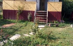 2-комнатный дом, 42 м², 8 сот., С\о Родники 882 за 17 млн 〒 в Алматы, Медеуский р-н