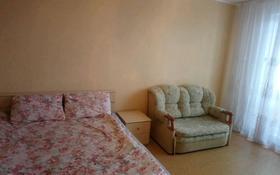1-комнатная квартира, 30 м², 5/9 этаж посуточно, 5-й микрорайон 17 за 7 000 〒 в Аксае