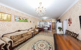 3-комнатная квартира, 85 м², 6/18 этаж, Байтурсынова 12 за 28.5 млн 〒 в Нур-Султане (Астана), Алматы р-н