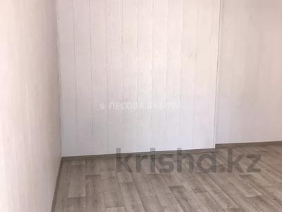 Бутик площадью 30 м², мкр Алтай-1 за 4 млн 〒 в Алматы, Турксибский р-н — фото 16