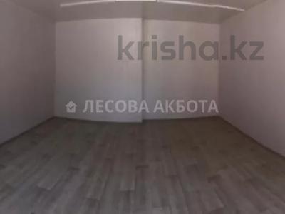 Бутик площадью 30 м², мкр Алтай-1 за 4 млн 〒 в Алматы, Турксибский р-н — фото 7